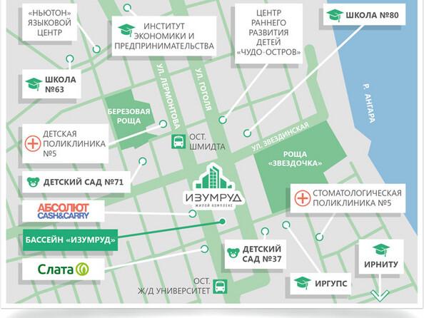 Картинки Жилой комплекс ИЗУМРУД ж/к, 1 оч, б/с 1, 2, 3