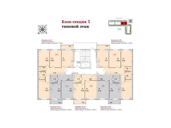Планировки Жилой комплекс РЕКОРД ж/к, 1 этап, б/с 1-3 - Блок-секция 3. Планировка типового этажа